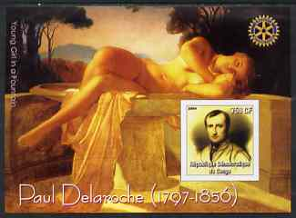 Congo 2004 Paintings by Paul Delaroche imperf souvenir sheet with Rotary Logo, unmounted mint