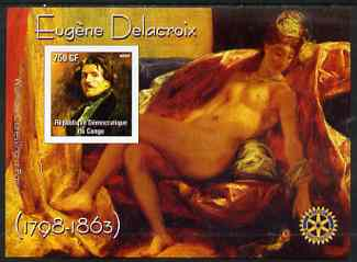 Congo 2004 Paintings by Eugene Delacroix imperf souvenir sheet with Rotary Logo, unmounted mint