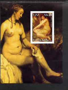 Eritrea 2003 Nude Paintings by Guillaume Seignac imperf souvenir sheet unmounted mint