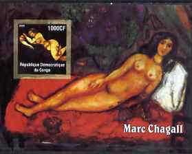 Congo 2005 Nude Paintings by Marc Chagall imperf s/sheet unmounted mint