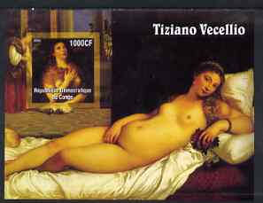 Congo 2005 Nude Paintings by Tiziano I (one girl in stamp) imperf s/sheet unmounted mint