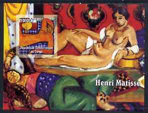 Congo 2005 Nude Paintings by Henri Matisse imperf s/sheet unmounted mint