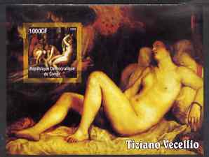 Congo 2005 Nude Paintings by Tiziano II (several girls in stamp) imperf s/sheet unmounted mint
