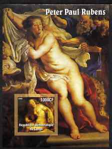 Congo 2005 Nude Paintings by Peter Paul Rubens I (vertical) imperf s/sheet unmounted mint