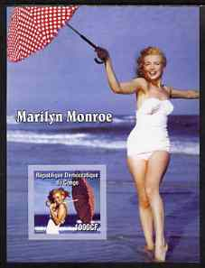 Congo 2005 Marilyn Monroe imperf s/sheet #05 (with umbrella) unmounted mint, stamps on entertainments, stamps on films, stamps on cinema, stamps on marilyn monroe, stamps on umbrellas