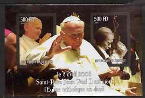 Djibouti 2005 Death of Pope John Paul II imperf s/sheet #1 containing 2 values unmounted mint