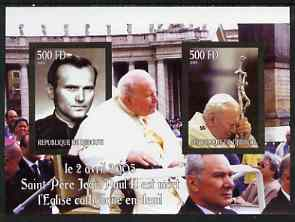 Djibouti 2005 Death of Pope John Paul II imperf s/sheet #3 containing 2 values unmounted mint