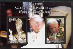 Djibouti 2005 Death of Pope John Paul II imperf s/sheet #4 containing 2 values unmounted mint