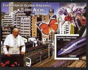 Congo 2005 EXPO Japan 2005 imperf m/sheet #1 (Pope, Railways, Butterfly & Orchid) unmounted mint