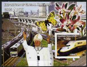 Congo 2005 EXPO Japan 2005 imperf m/sheet #2 (Pope, Railways, Butterfly & Orchid) unmounted mint