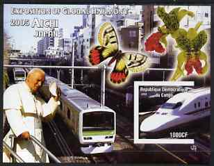 Congo 2005 EXPO Japan 2005 imperf m/sheet #3 (Pope, Railways, Butterfly & Orchid) unmounted mint