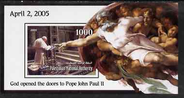 Palestine (PNA) 2005 God Opened the doors to Pope John Paul II imperf m/sheet (praying) unmounted mint