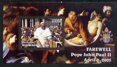 Benin 2005 Farewell Pope John Paul II imperf m/sheet (in a Crowd) unmounted mint
