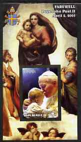 Benin 2005 Farewell Pope John Paul II imperf m/sheet (Kissing baby) unmounted mint