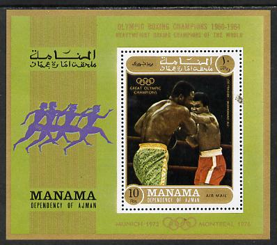 Manama 1971 Olympic Champions (Boxing) perf m/sheet unmounted mint (Mi BL 131A)