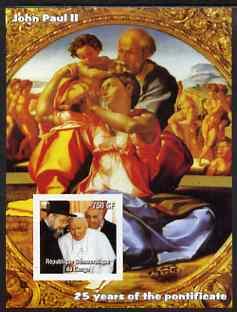 Congo 2003 Pope John Paul II & Paintings #3 imperf m/sheet unmounted mint