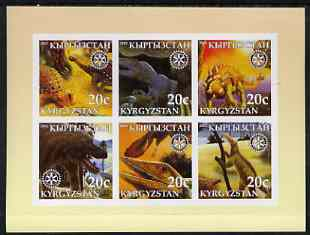 Kyrgyzstan 2003 Dinosaurs imperf sheetlet containing 6 values, each with Rotary Logo, unmounted mint