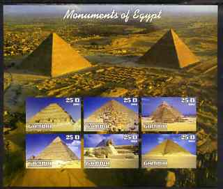 Gambia 2003 Monuments of Egypt (Pyramids) imperf sheetlet containing 6 values, unmounted mint