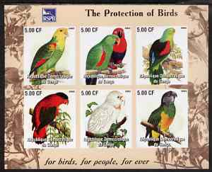 Congo 2003 Royal Society for Protection of Birds imperf sheetlet containing set of 6 values (Parrots) unmounted mint