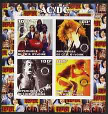Ivory Coast 2003 AC/DC #2 imperf sheetlet containing set of 4 values each with Rotary International Logo unmounted mint