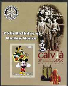 Benin 2003 75th Birthday of Mickey Mouse #02 imperf s/sheet also showing Walt Disney, Pope, Calvia Chess Olympiad & Rotary Logos, unmounted mint