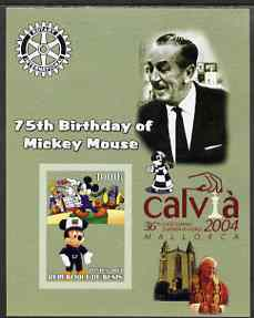 Benin 2003 75th Birthday of Mickey Mouse #04 imperf s/sheet also showing Walt Disney, Pope, Calvia Chess Olympiad & Rotary Logos, unmounted mint