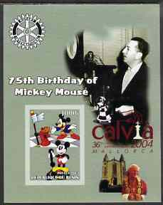 Benin 2003 75th Birthday of Mickey Mouse #06 imperf s/sheet also showing Walt Disney, Pope, Calvia Chess Olympiad & Rotary Logos, unmounted mint
