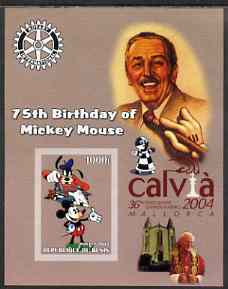 Benin 2003 75th Birthday of Mickey Mouse #07 imperf s/sheet also showing Walt Disney, Pope, Calvia Chess Olympiad & Rotary Logos, unmounted mint