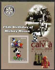 Benin 2003 75th Birthday of Mickey Mouse #08 imperf s/sheet also showing Walt Disney, Pope, Calvia Chess Olympiad & Rotary Logos, unmounted mint