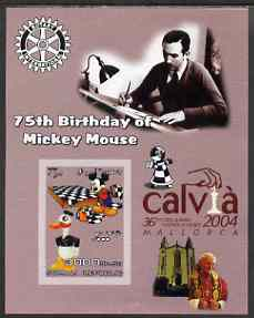 Somalia 2003 75th Birthday of Mickey Mouse #1 - imperf s/sheet also showing Walt Disney, Pope, Calvia Chess Olympiad & Rotary Logos, unmounted mint