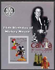 Somalia 2003 75th Birthday of Mickey Mouse #2 - imperf s/sheet also showing Walt Disney, Pope, Calvia Chess Olympiad & Rotary Logos, unmounted mint