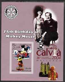 Somalia 2003 75th Birthday of Mickey Mouse #4 - imperf s/sheet also showing Walt Disney, Pope, Calvia Chess Olympiad & Rotary Logos, unmounted mint