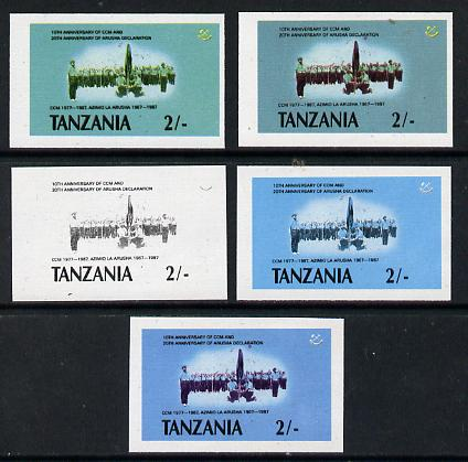 Tanzania 1987 Chama Cha 2s set of 5 imperf progressive proofs comprising single, 2-colour, two 3-colour composites plus all 4 colours unmounted mint as (SG 508)