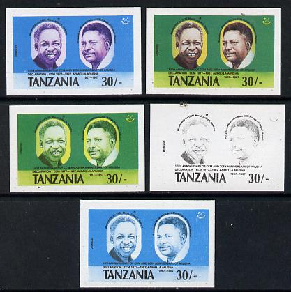 Tanzania 1987 Chama Cha 30s set of 5 imperf progressive proofs comprising single, 2-colour, two 3-colour composites plus all 4 colours unmounted mint as (SG 511)