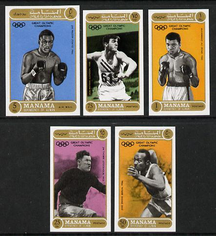 Manama 1971 Olympic Champions imperf set of 5 unmounted mint, Mi 640-44B