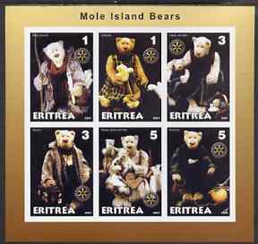 Eritrea 2001 Mole Island Teddy Bears imperf sheetlet #1 containing 6 values (each with Rotary logo) unmounted mint
