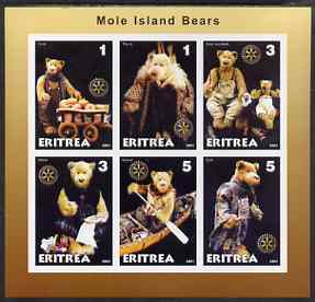 Eritrea 2001 Mole Island Teddy Bears imperf sheetlet #2 containing 6 values (each with Rotary logo) unmounted mint