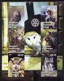 Congo 2004 Owls imperf sheetlet containing 6 values, with Rotary Logo unmounted mint
