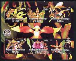 Congo 2004 Orchids & Butterflies imperf sheetlet containing 6 values, with Rotary Logo unmounted mint