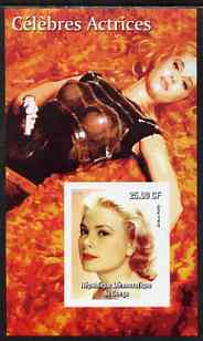 Congo 2003 Grace Kelly (& Jane Fonda) imperf m/sheet unmounted mint