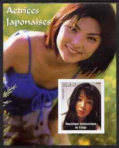 Congo 2003 Japanese Actresses - Kanno Miho imperf m/sheet unmounted mint