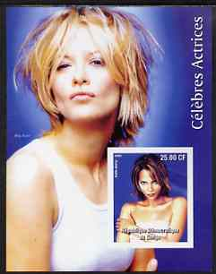 Congo 2003 Halle Berry (& Meg Ryan) imperf m/sheet unmounted mint