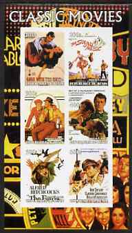 Benin 2003 Classic Movie (Posters) #2 imperf sheetlet containing set of 6 values unmounted mint