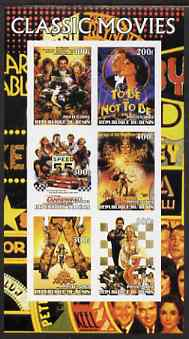 Benin 2003 Classic Movie (Posters) #3 imperf sheetlet containing set of 6 values unmounted mint
