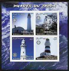 Somalia 2003 Japanese Lighthouses imperf sheetlet containing 4 values each with Rotary Logo, unmounted mint