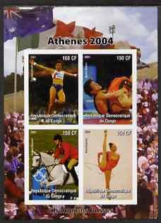 Congo 2004 Athens Olympic Games - Russian Champions imperf sheetlet containing 4 values unmounted mint