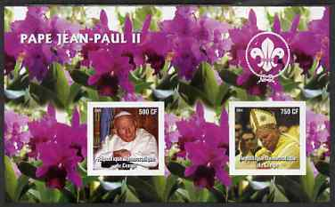 Congo 2004 Pope John Paul II #2 imperf sheetlet containing 2 values with Scout Logo, unmounted mint