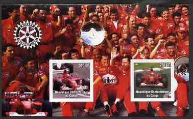 Congo 2004 The Ferrari F1 Team imperf sheetlet containing 2 values with Rotary Logo in background, unmounted mint
