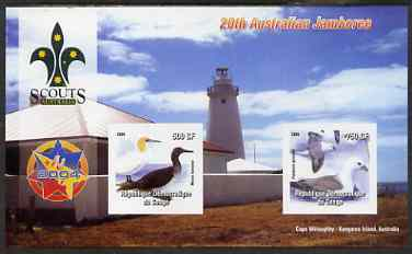 Congo 2004 20th Australian Scout Jamboree imperf sheetlet #2 containing 2 values (Birds) with Scout Logo & Lighthouse in background, unmounted mint