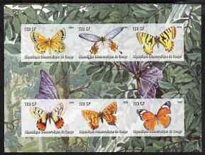 Congo 2004 Butterflies #3 imperf sheetlet containing 6 values, unmounted mint